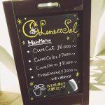 美容室Luna et Solのカラー、パーマメニュー