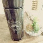 コーヒーボトル
