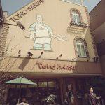 三鷹 驚異の人気店