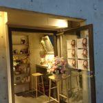 桜井さんのお店 coyoi 行ってきましたよ